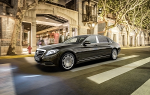 Mercedes-Maybach S600 Wallpapers HD