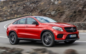 Mercedes-Benz GLE Coupe 2016 HD Wallpaper