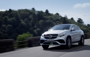 Mercedes-Benz GLE Coupe 2016 for desktop