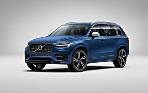 Volvo XC90 2016 HD Background