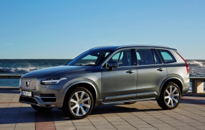 Volvo XC90 2016 Background