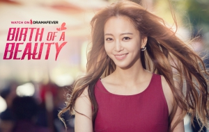 Han Ye Seul HD Wallpaper