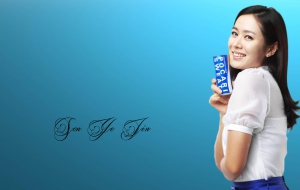 Son Ye Jin Background
