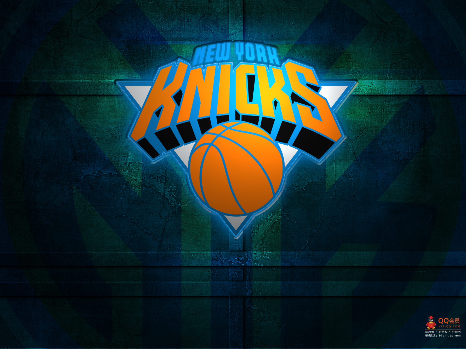 New York Knicks Wallpapers High Resolution and Quality Download