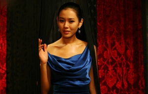 Son Ye Jin full HD