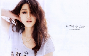 Jun Ji Hyun High Definition
