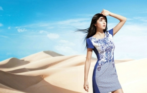 Park Han Byul High Definition
