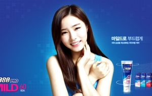 Shin Se Kyung High Definition