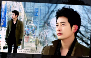 Park Shi Hoo Pictures