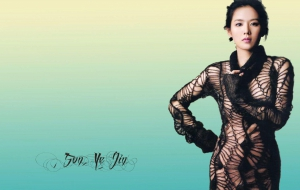 Son Ye Jin Pictures