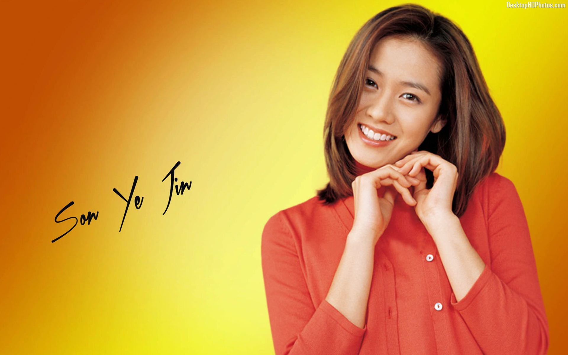 Hot Celebrity Wallpaper Pictures: Son Ye Jin