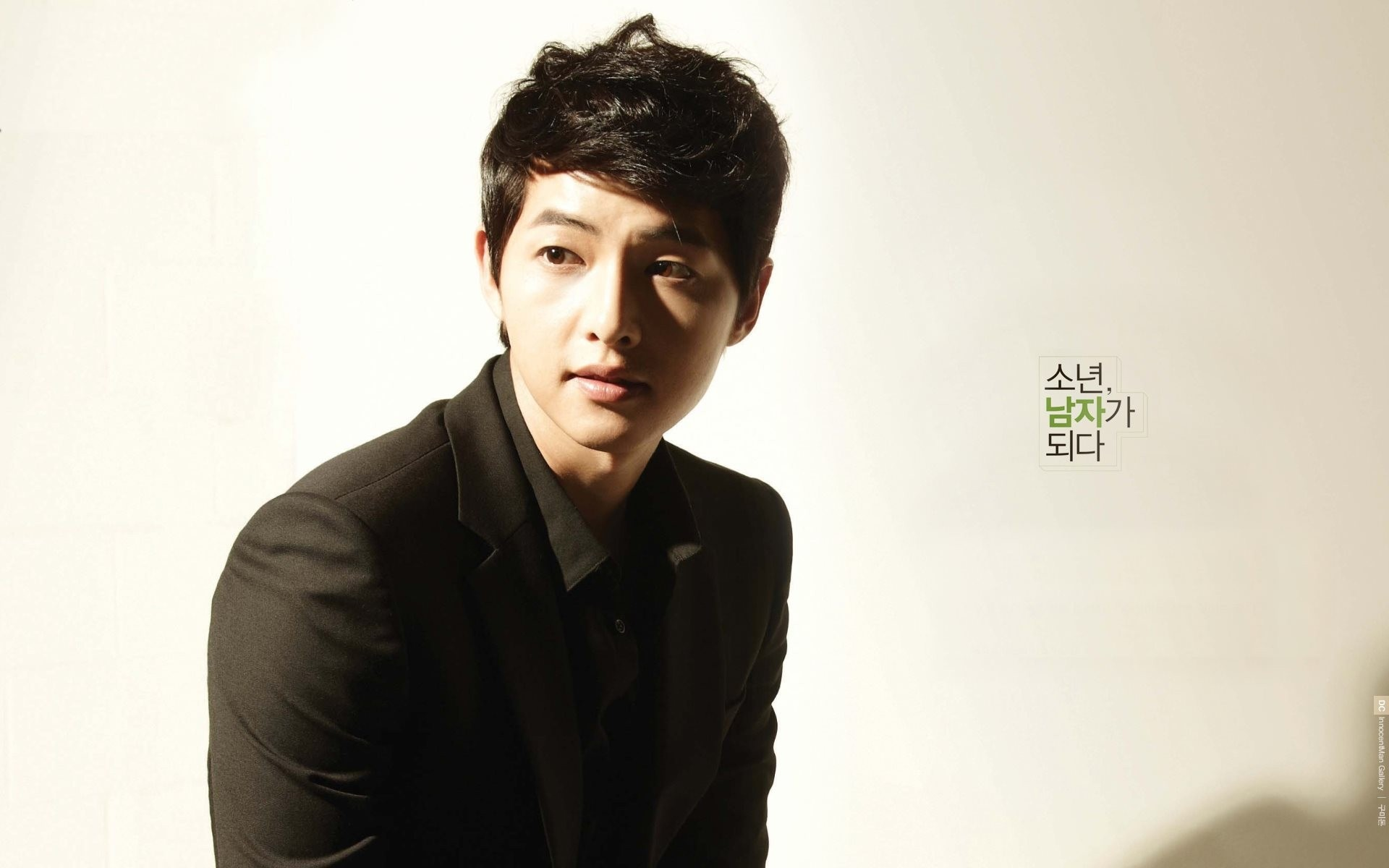 Song Joong Ki Wallpapers High Resolution And Quality Download