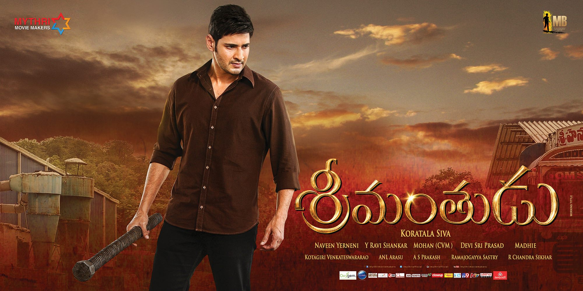 Mahesh Babu Wallpapers High Resolution And Quality Download