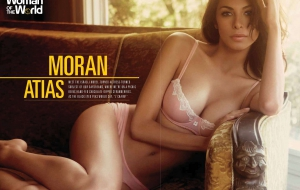 Moran Atias Widescreen