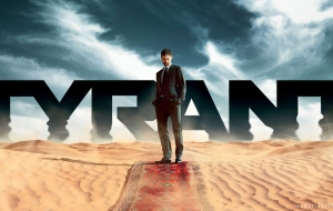 Tyrant Wallpapers HD