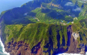 Aogashima Volcano Photos