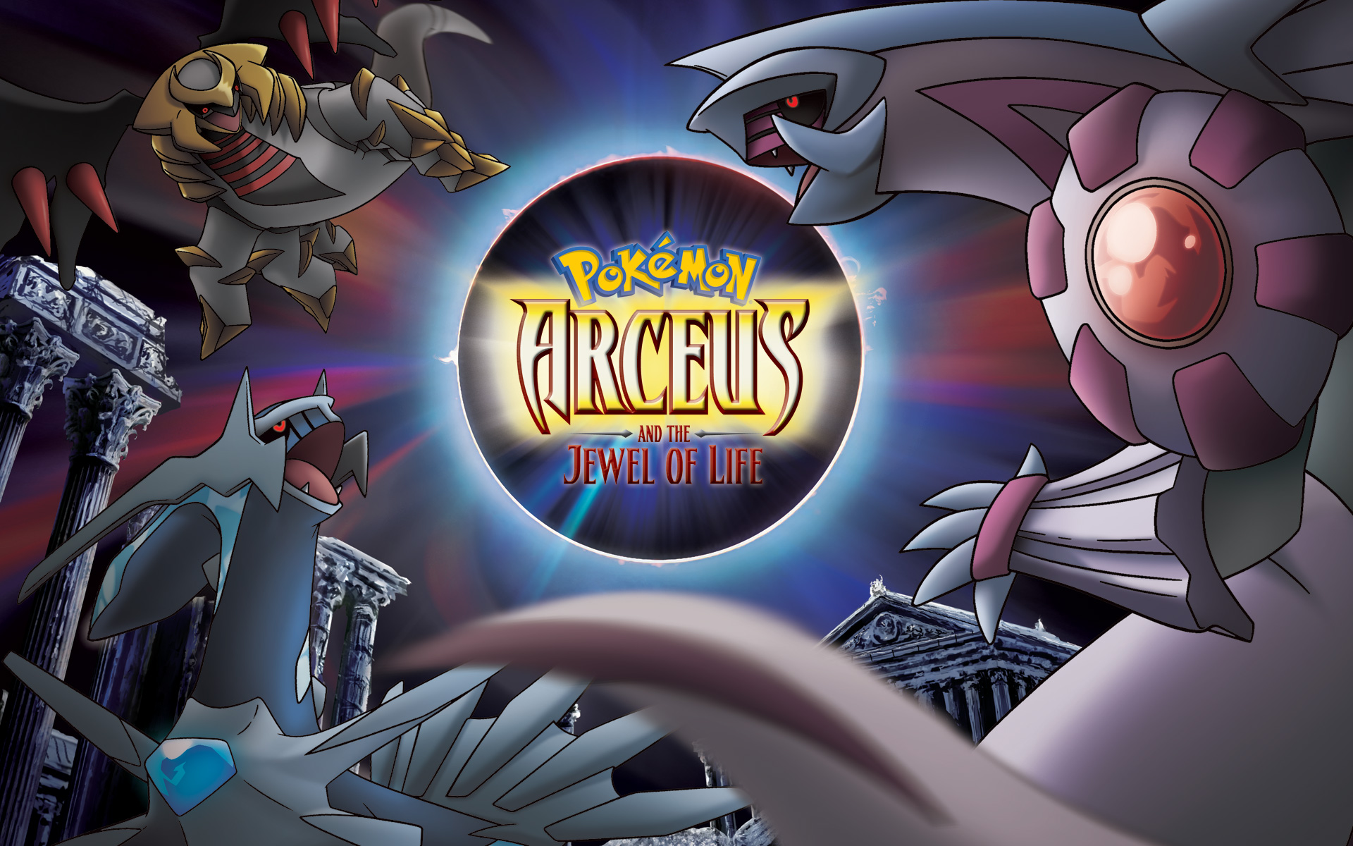 Arceus Hd Wallpapers
