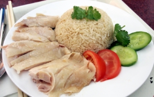 Chicken Rice Images