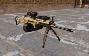 FN SCAR Rifle Pictures