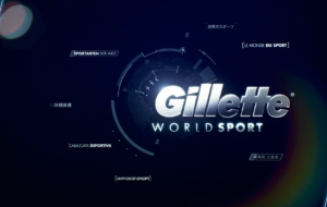 Gillette Pictures
