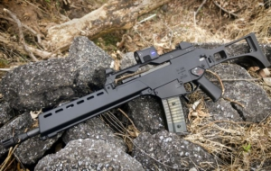 Heckler & Koch G36 Rifle Wallpapers