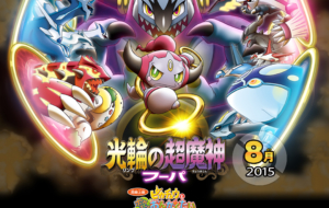 Hoopa For Desktop