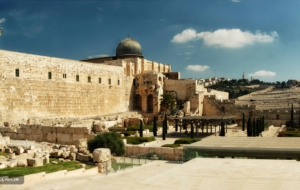 Jerusalem High Quality Wallpapers