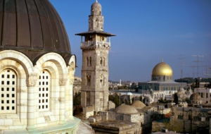 Jerusalem Full HD