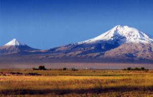Mount Ararat High Definition Wallpapers