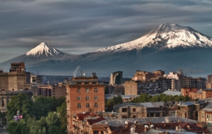 Mount Ararat Widescreen
