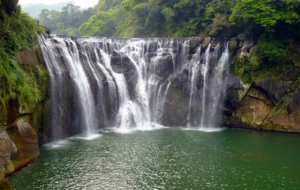 Shifen Waterfall High Quality Wallpapers