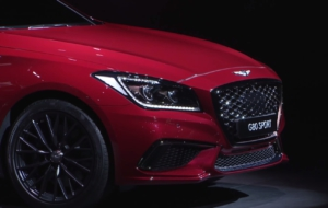 Genesis G80 2017 High Quality Wallpapers