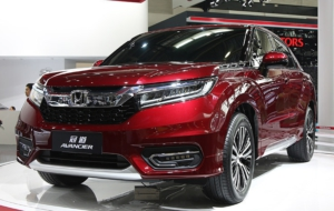 Honda Avancier SUV High Definition Wallpapers