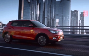 Ssangyong Tivoli HD Background