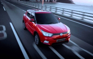 Ssangyong Tivoli HD Wallpaper
