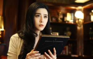 Fan Bingbing Wallpaper For Laptop