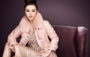 Fan Bingbing Wallpapers HQ