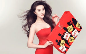 Fan Bingbing For Desktop