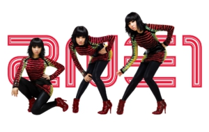 2NE1 High Quality Wallpapers