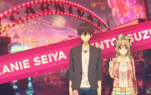 Amagi Brilliant Park HD