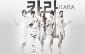 KARA Background