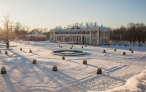 Kadriorg Palace Widescreen
