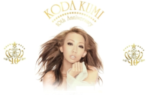 Koda Kumi W Photos