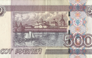 Ruble Desktop