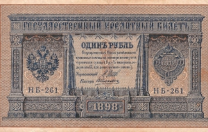 Ruble Images