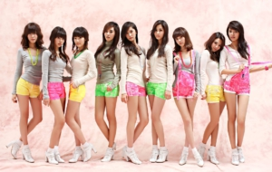 SNSD Computer Wallpaper