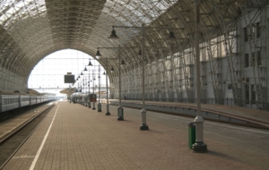 Train Station Free Download