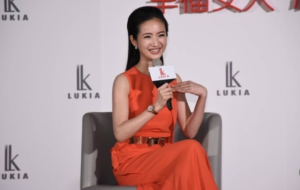 Ariel Lin Wallpaper