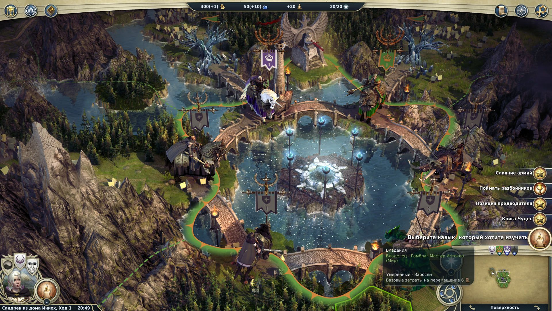 Age Of Wonders 3 Background