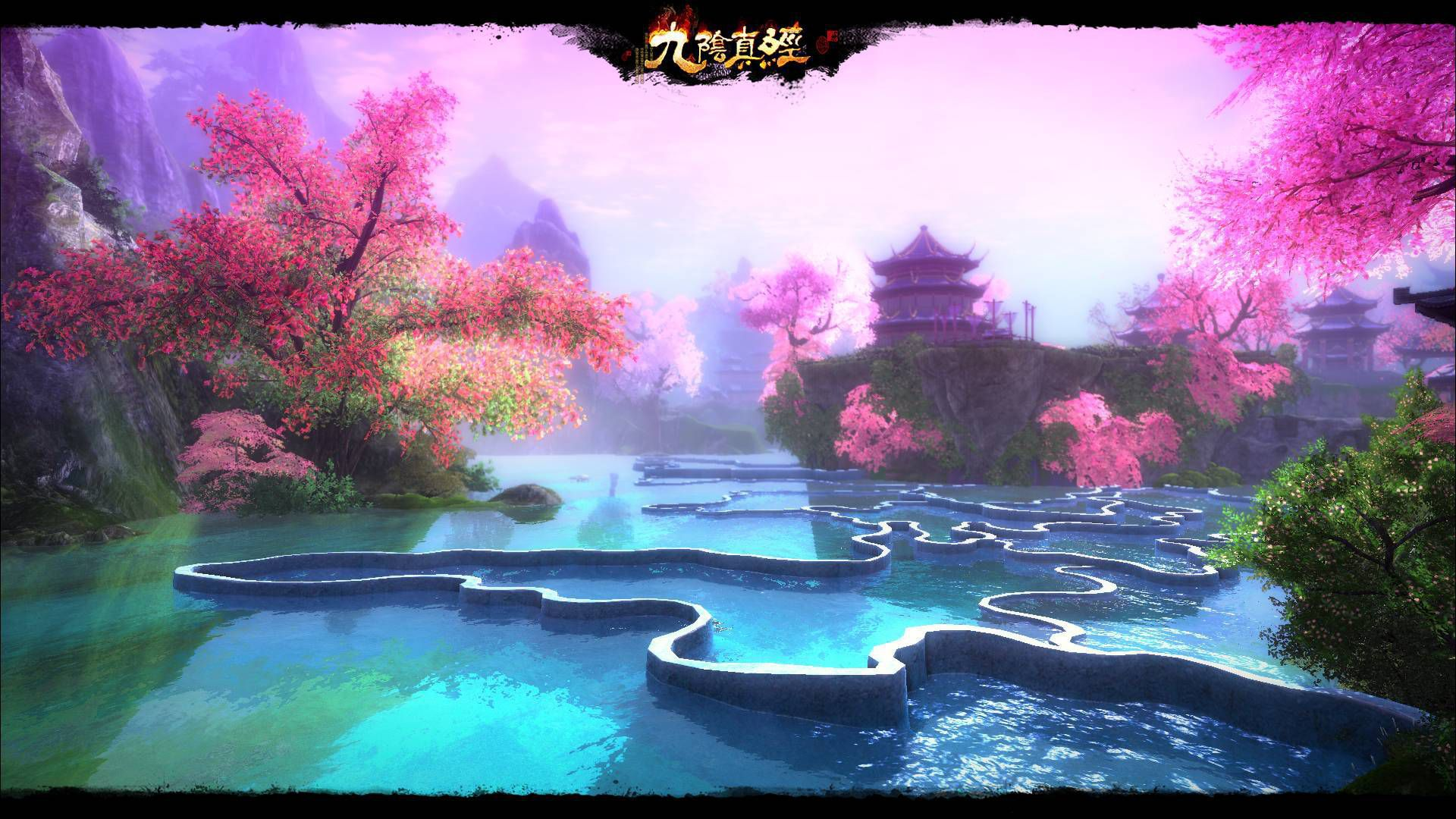 Age Of Wushu High Definition